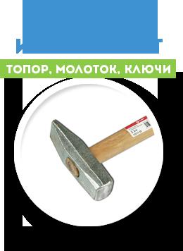 katalog_11