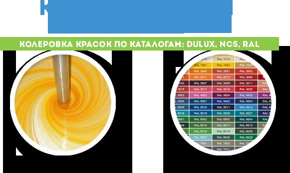 katalog_17