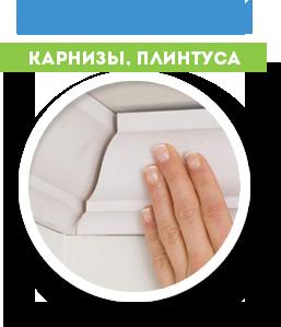 katalog_3